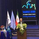 بهار توسعه گردشگری تبریز و آذربایجان شرقی با آغاز سال جدید میلادی شروع شده است