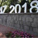 تبیین برنامه های فرهنگی سال ۲۰۱۸ از حضور مستندسازان سینما حقیقت تا جشنواره تبریزیم