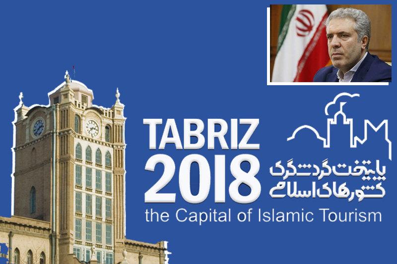 تبریز؛ اولین «شهر گردشگر» ایران در تحقق اقتصاد بدون نفت