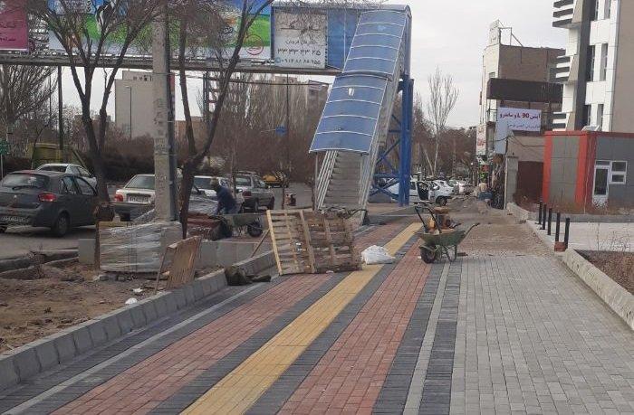 بهسازی پیادهروهای مقابل پارک شمس توسط شهرداری منطقه ۱
