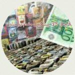 تقدم پیشگیری در حوزه قاچاق کالا و ارز