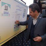 پایگاه اطلاع رسانی و فرهنگی شهریار