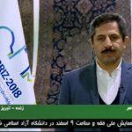 تبریز حال و هوای خاصی به خود گرفته است / دولت به اجرای طرح های «تبریز ۲۰۱۸» کمک کند