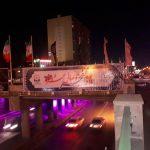 فضاسازی های ویژه در سطح تبریز به مناسبت گرامیداشت ایام فاطمیه و دهه مبارک فجر