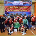 قهرمانی تبریز در مسابقات فوتسال ناشنوایان آذربایجانشرقی