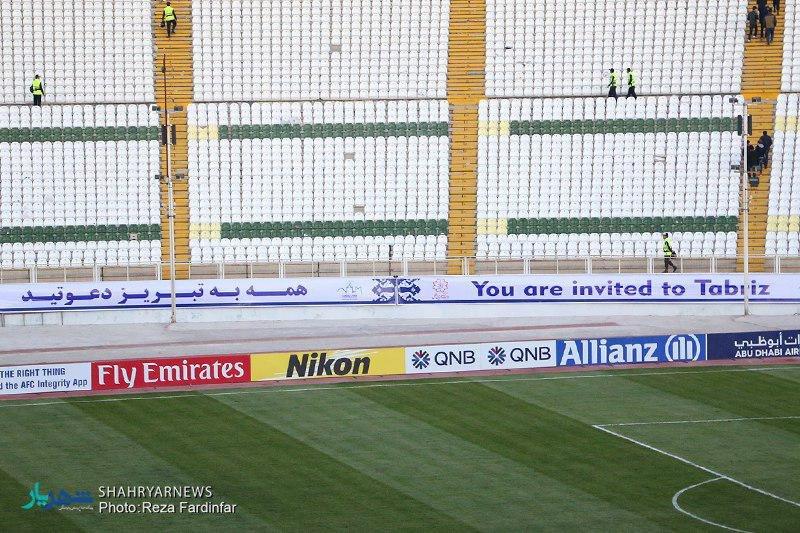 اجرای تبلیغات محیطی سه زبانه رویداد تبریز۲۰۱۸ در ورزشگاه یادگار امام