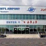 ۳۴۰ پرواز فوقالعاده ویژه نوروز از فرودگاه بینالمللی تبریز