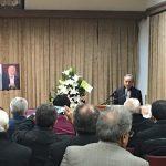 گزارشی از مراسم یادبود کوششهای خاندان مدرس تبریزی در راه فکر و فرهنگ