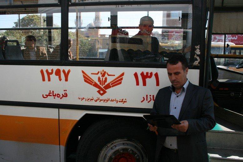 اجرای طرح کنترل بهداشت محیطی در ناوگان اتوبوسرانی شهر