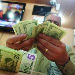 شرایط جدید تامین ارز مسافرتی در شعب منتخب بانک ملی ایران