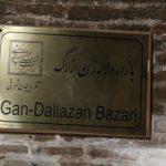 اسامی تاریخی در معابر مختلف بازار تبریز، احیا میشود