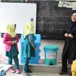 اجرای آموزش شهروندی در مدرسه دخترانه هوشیار