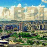 حضور ۶۰ میهمان عالی رتبه خارجی در آیین گشایش رویداد تبریز ۲۰۱۸