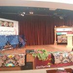 آیین رونمایی از فرش های نفیس جام جهانی فوتبال برگزار شد