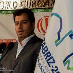 فرش صلح و دوستی جام جهانی پس از ۲۰ سال در تبریز رونمایی شد