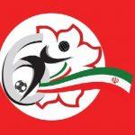 برگزاری ادامه مسابقات کارمندان شهرداری تبریز به بعد از ماه مبارک موکول شد