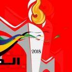 برنامه دور نخست مرحله حذفی رده بزرگسالان فوتسال جام تبریز ۲۰۱۸ مشخص شد
