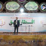 تدارک شهرداری برای نشاط اجتماعی در تبریز/ جشن های تابستانی با برنامه های مفرح در راه است