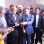 نمایشگاه توانمندی های بانوان تبریز