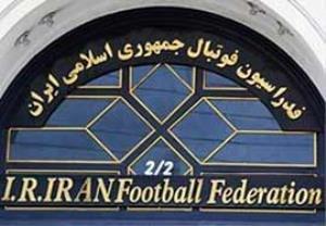11 باشگاه حق ثبت قرارداد ندارند