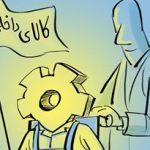 زنان درخط مقدم حمایت از کالای ایرانی