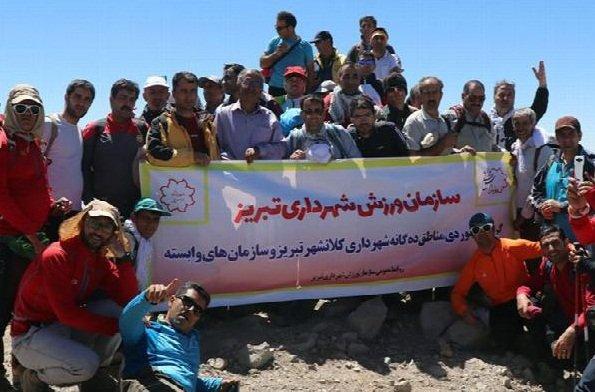 دومین برنامه صعود مشترک کارکنان شهرداری تبریز برگزار شد