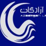 برنامه نیم فصل اول لیگ دسته یک فوتبال ایران
