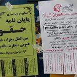 خرید لیسانس برای مخزنی! – پایگاه اطلاع رسانی و فرهنگی شهریار