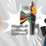 زمان مراسم افتتاحیه مسابقات ورزشهای بومی-محلی المپیاد محلات تبریز تغییر کرد