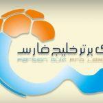 ماشینسازی – استقلال خوزستان؛ اولین بازی تبریز در لیگ هجدهم