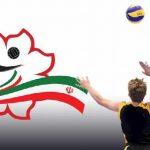هفته پنجم لیگ یک والیبال کارکنان شهرداری تبریز برگزار شد