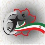 روز دوم هفته یازدهم لیگ برتر فوتسال کارکنان شهرداری تبریز برگزار شد