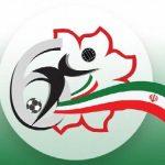 روز نخست هفته یازدهم لیگ یک فوتسال کارکنان شهرداری تبریز برگزار شد