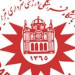 سه بازیکن جدید به شهرداری تبریز پیوستند