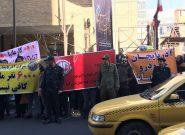 مال باختگان آذویکو در تهران