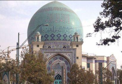 از تاجر لوازمالتحریر تا دادستان انقلاب در هیات امنای حسینیه ارشاد