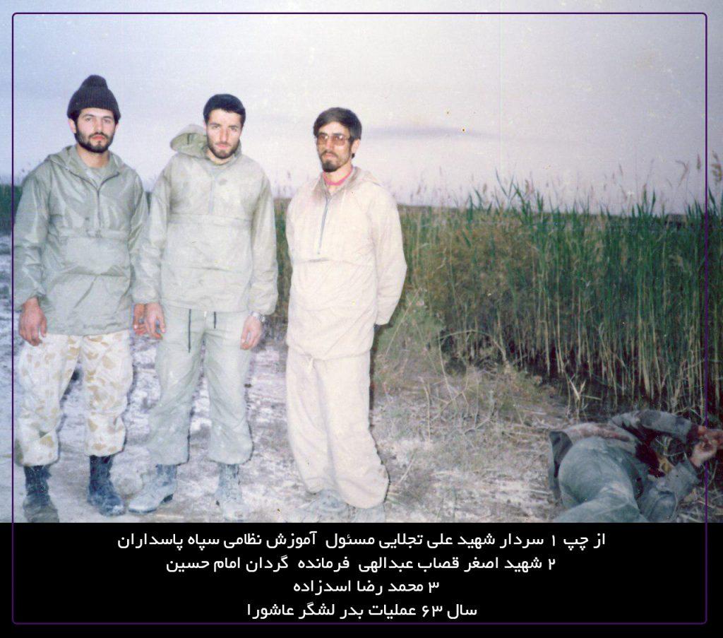 محمد رضا اسد زاده و علی تجلایی