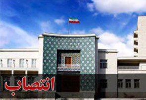 انتصاب یک معاون جدید در استانداری آذربایجان شرقی