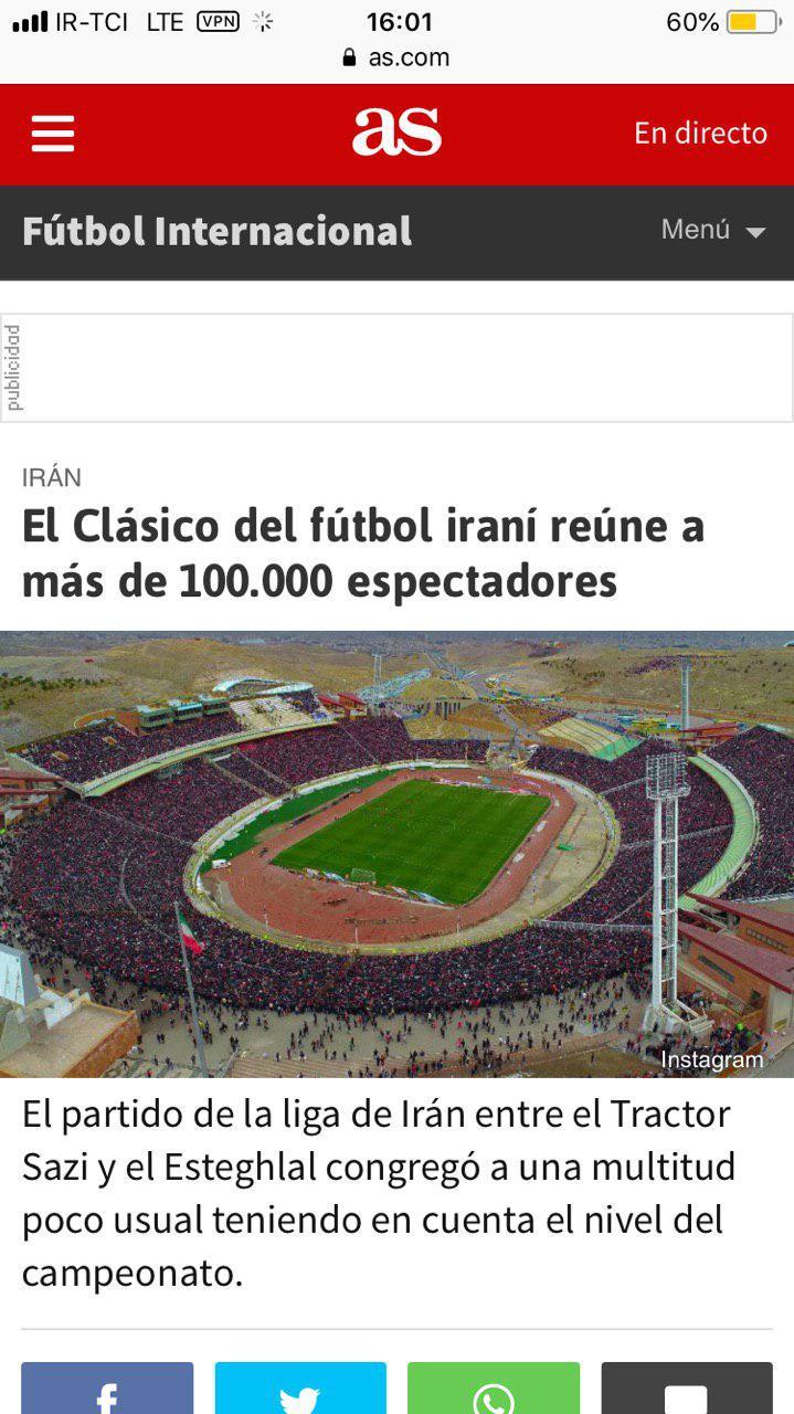 روزنامه های اسپانیا مقصد جدید پرشورها+ عکس