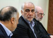 ۲۰ سال زندان برای این ۳ مدیر ارشد بانک سرمایه: علی بخشایش، پرویز کاظمی و محمدرضا توسلی