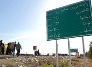 سازمان حج و زیارت: لغو پرداختیهای «ویزای سفر به عراق» تا نیمه اول فروردین ۹۸ اجرایی میشود