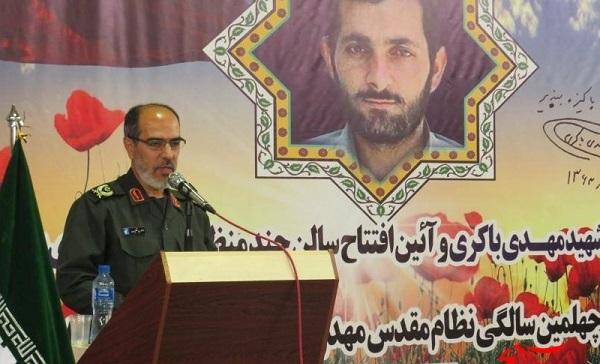 شهید باکری الگوی مدیریت جهادی است