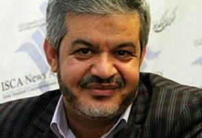 نطنز از اصفهان جدا میشود