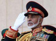 عمان از ایران دور می شود؟!