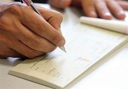 تداوم اعتبار چکهای پشتنویسیشده در سال ۹۸