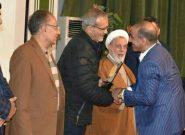 تجلیل از آقای محمود ابراهیمی مدیریت شرکت ارس تارلا امین در پنجمین همایش تجلیل از فعالین فرهنگی اقتصادی استان