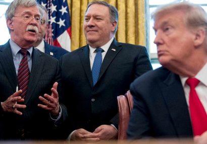 مقام امریکایی: اطلاعات در مورد افزایش تهدید ایران مسئله کوچک و بی اهمیتی بود؛ در حدی نبود که بولتون دستور طراحی برنامه نظامی برای مقابله با آن دهد / هدف نهایی تیم ترامپ، کشاندن ایران به درگیری نظامی با امریکاست / چند مقام اروپایی: بولتون و پومپئو بدون آنکه ترامپ بفهمد، می خواهند آمریکا را در مسیر جنگ با تهران قرار دهند