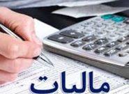 هدف از اجرای توافق مالیاتی، کاهش هزینه ها و رضایتمندی مودیان مالیاتی است