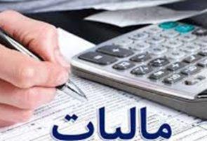 هدف از اجرای توافق مالیاتی، کاهش هزینهها و رضایتمندی مودیان مالیاتی است