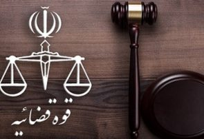 از آخرین وضعیت پرونده پزشک تبریزی تا پروندههای تغییر کاربری/ جزئیات جدید از پرونده صوفیان و جاده اهر- تبریز